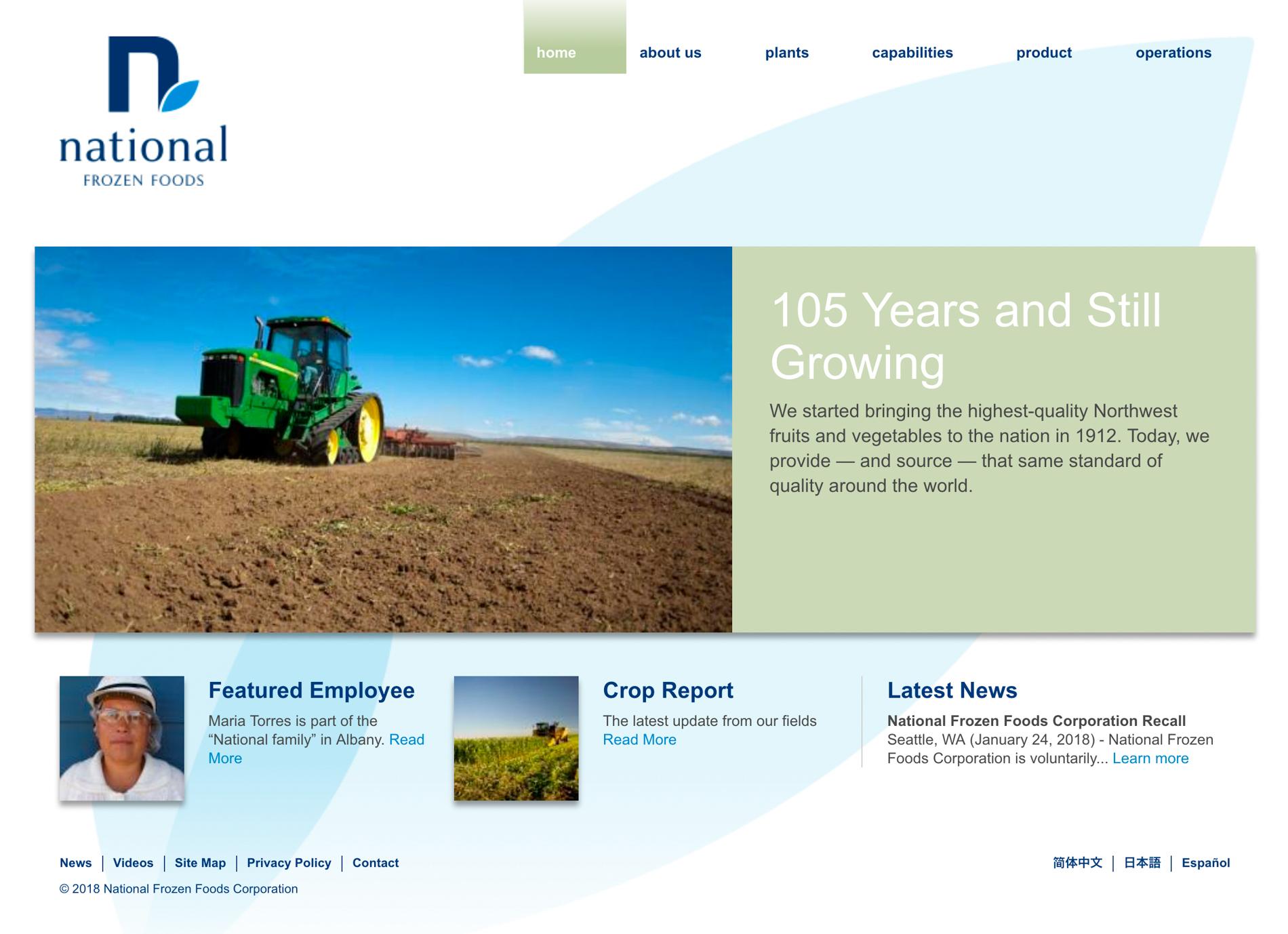 National Frozen Foods Website